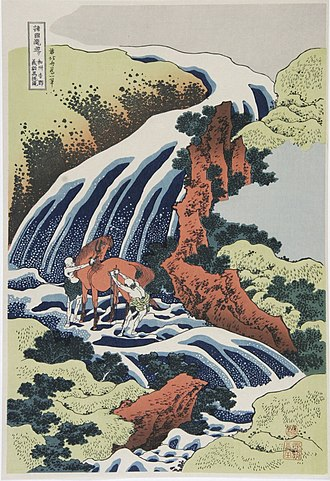 A Tour of the Waterfalls of the Provinces - Image: Katsushika Hokusai (1760 1849), In de Paarden was waterval (1835)