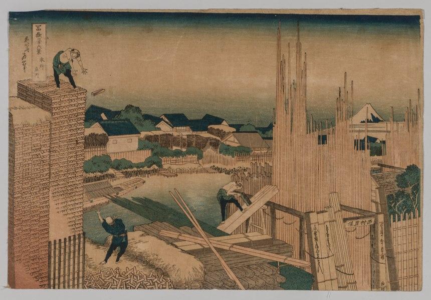 katsushika hokusai - image 8