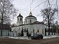 Kazan Church Dmitrov.jpg