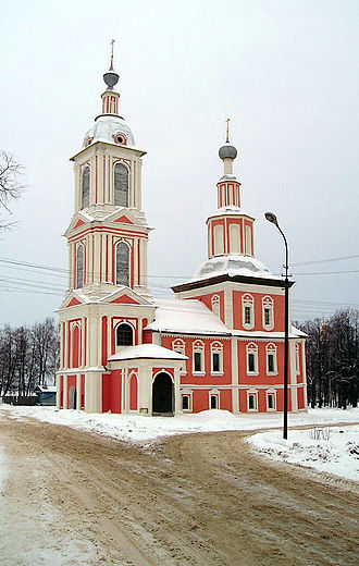 Uglich - Church of the Theotokos of Kazan (1777)