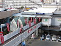 Keihan Korien Station IMG 0933-2 20130203.JPG