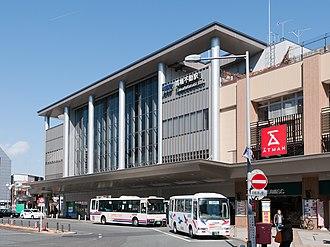 Takahatafudō Station - Keiō Takahatafudō Station, February 2011