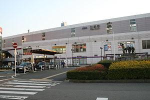 Kitano Station (Tokyo) - Kitano Station, March 2008