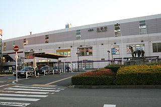 Kitano Station (Tokyo) Railway station in Hachiōji, Tokyo, Japan