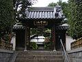 Keizuiji01.jpg