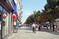 Khreschatyk, Summer 2001.jpg