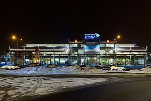 Kyiv International Airport (Zhuliany) - Image: Kiev Zhulyany (IEV UKKK) AN2250734