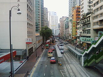 King's Road (Hong Kong) - Quarry Bay section of King's Road. North Point Government Primary School is on the left.