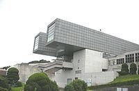 Kitakyushu Municipal Museum of Art 20090728.JPG