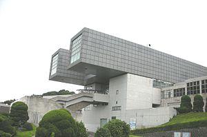 北九州市立美術館(本館)