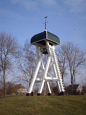 Oldeouwer - Oldeouwer bell tower