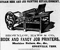 Knoxville-whig-steam-printing-ad.jpg
