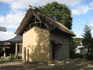 English: Kobayashi Issa - Storehouse where he ...