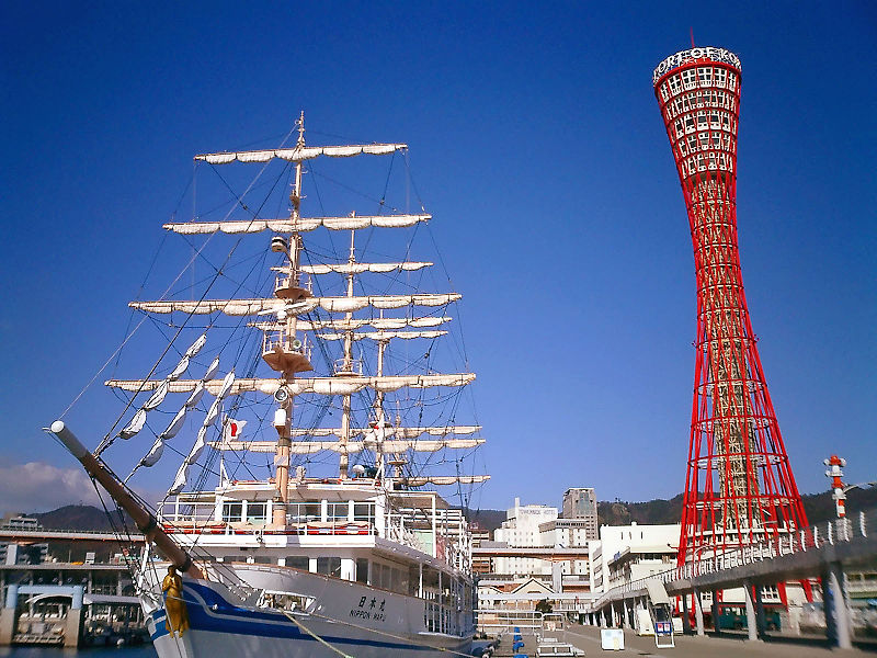 File:Kobe port tower and Nihonmaru replica.jpg - Wikimedia ...