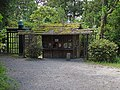 Koga-no-sato Ninja village , 甲賀の里 忍術村 - panoramio (3).jpg