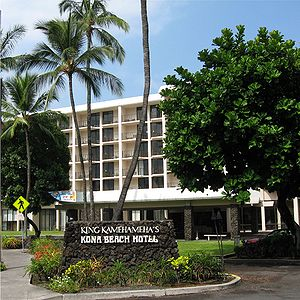 Kamakahonu - King Kamehameha's Kona Beach Hotel now occupies the site