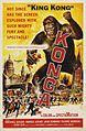 Konga-Poster.jpg