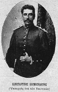 Konstantinos Koumoundouros