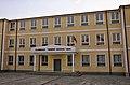 Koplik, Sherif Hoxha High School 01.jpg