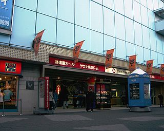 Korakuen Hall Arena in Bunkyo-ku, Tokyo, Japan