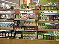 Korea-E.mart-tea-01.jpg