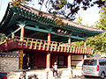 Korea-Jeonju Hyanggyo 4337-07.JPG