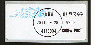 Korea stamp type PO-B1A.jpg