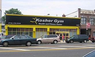 Kosher Gym - Kosher Gym after rebranding