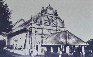Christianity in Kerala - Marth Mariam Valiyapally Kothamangalam old photo