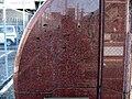 Ks monument6.jpg