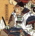 Kunishi Motosuke.jpg