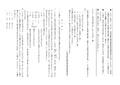 Kurikaesi kigoo no tukai-kata.pdf