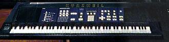 Kurzweil Music Systems - K250 (1984)