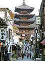 Kyoto-old town street.jpg