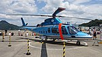 "Kyoto Police Agusta A109E Power(JA6004 ""MIYAKO"") at JMSDF Maizuru Air Station July 16, 2016 03.jpg"