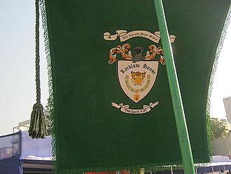 Calcutta Boys' School - Laidlaw House's flag
