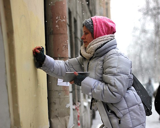 Last Address Sign — Saint-Petersburg, 11-Ya Liniya Vasil'yevskogo Ostrova, 46. 25.02.2018. 03.jpg
