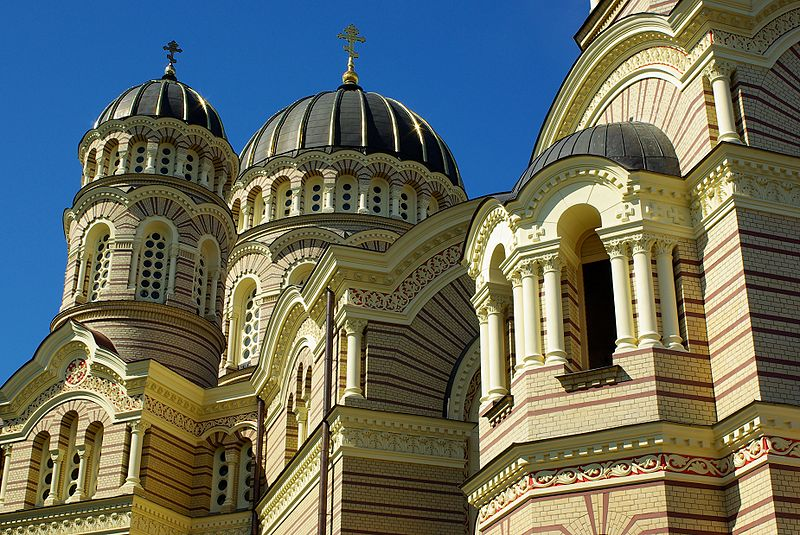 File:Lateral view of the Riga Nativity of Christ Orthodox Cathedral.JPG