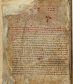 Laurentian Codex 01.jpg