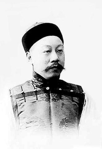Prince Qing's Cabinet - Image: Liang Dunyan