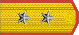 Nelson Fu - Image: Lieutenant General rank insignia (PRC, 1955 1965)
