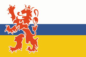 Gulpen - Image: Limburg (Netherlands) Flag