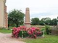 Limoise-FR-03-monument aux morts-01.jpg