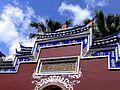 Lin Zexu Memorial in Fuzhou.jpg