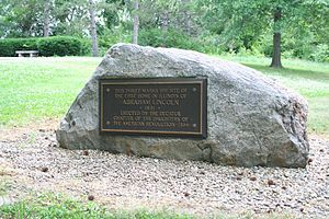 Lincoln Trail Homestead State Memorial - A tablet marking Lincoln's First Home in Illinois