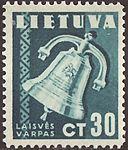 Lithuania 1940 MiNr0441 B002.jpg
