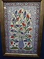 Little world, Aichi prefecture - Turkish culture exhibition - İznik tile3.jpg