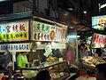 Liu He Nightmarket.jpg