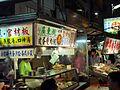 Liu He Nightmarket.jpg