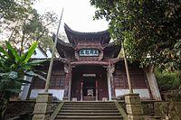 Longyou Jimingshan Minjuyuan 2016.12.10 15-22-54.jpg